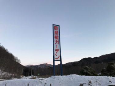 12月の鹿島槍ガーデン釣行でのおすすめルアーと使い方!(長野県の管理釣り場)