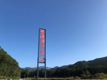 9月の鹿島槍ガーデン釣行での使用タックルとおすすめルアーの使い方!(長野県の管理釣り場)